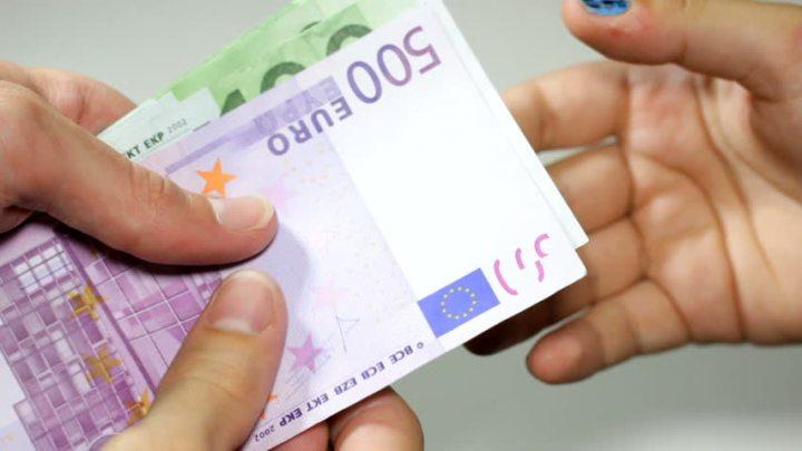 6. Money