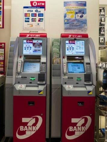 7 Bank ATM