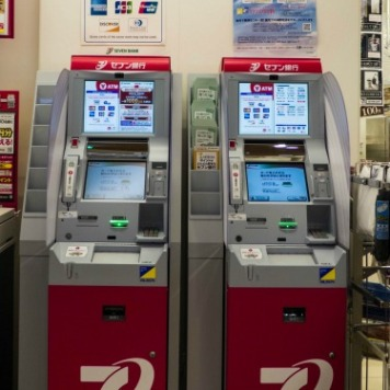 7 Bank ATM