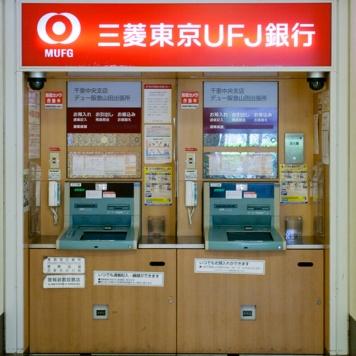 MUFG ATM